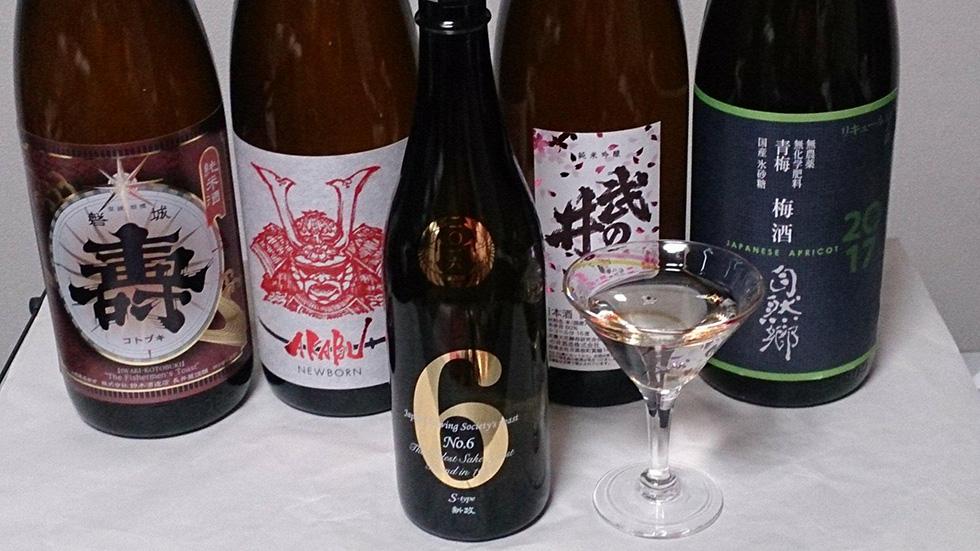 3月20日(火)稲葉由美子の日本酒ラビリンス「麹と酵母の生きる力、復活の酒」