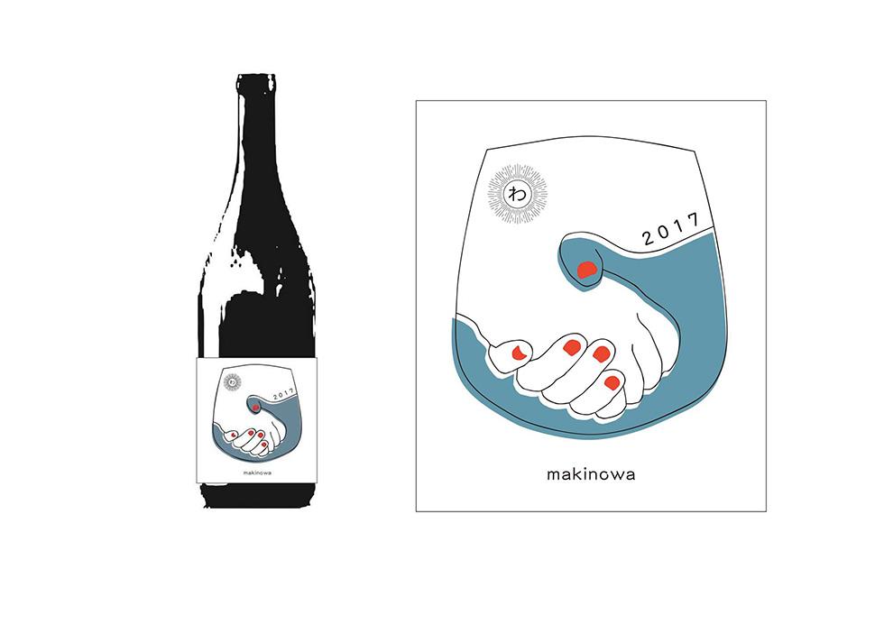 <祝>初リリース!石巻ワイン「makinowa」リリースパーティー
