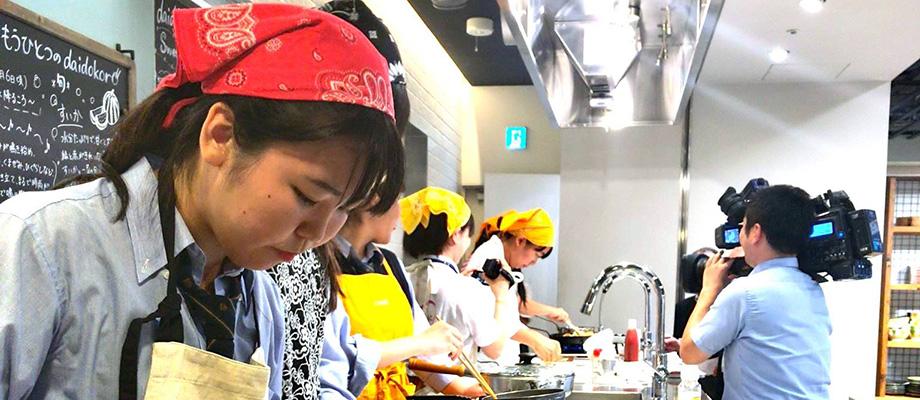 としま豊かな食コンクール【高校生の部・メニューコンクール 2次審査会】